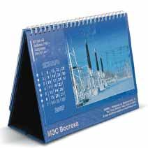 Календарь домик настольный перекидной