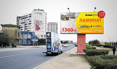 Все виды рекламы в Актау